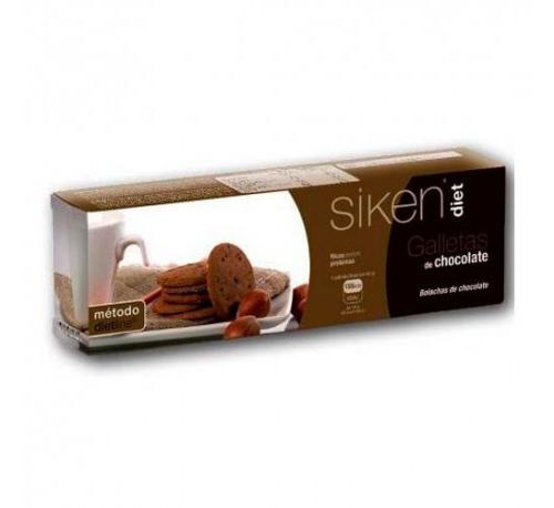 Siken diet galletas de chocolate (15 galletas)