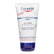 Eucerin piel seca repair crema de manos (75 ml)