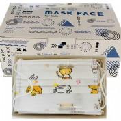 Mascarilla infantil caja de 50 unidades